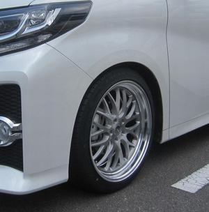 custom-wheel